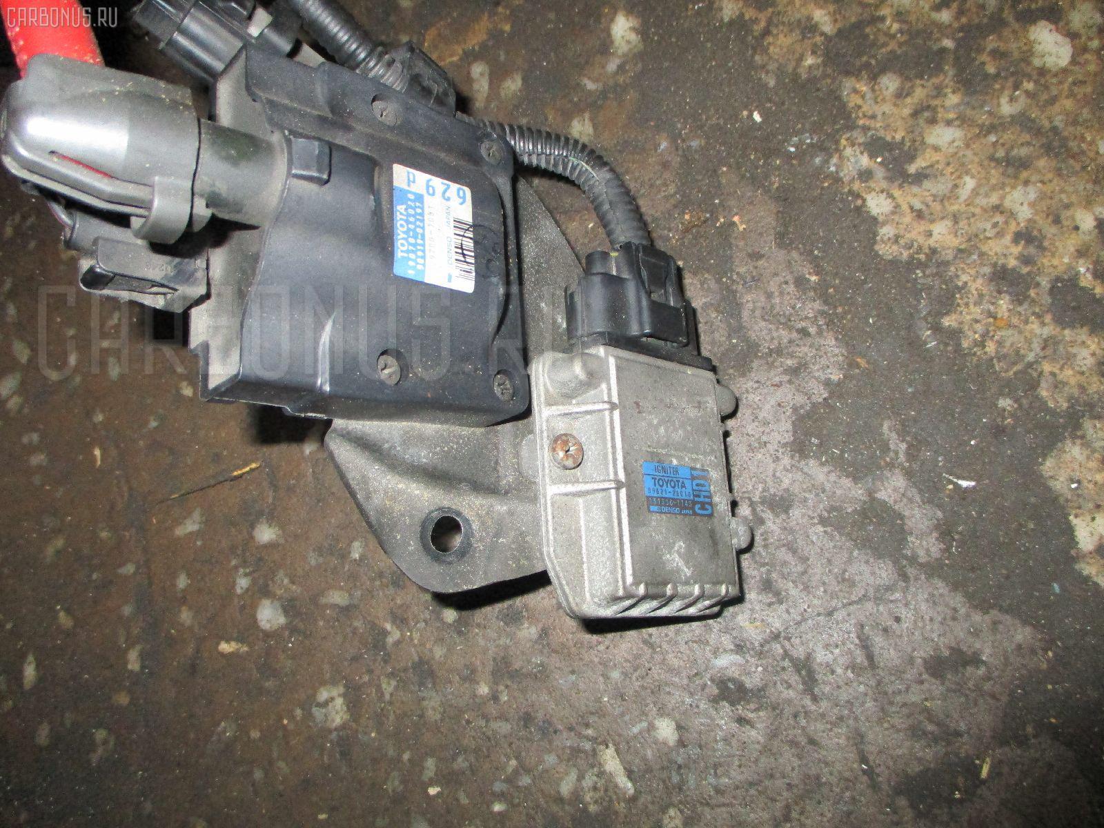Двигатель TOYOTA CROWN MAJESTA JZS149 2JZ-GE. Фото 7