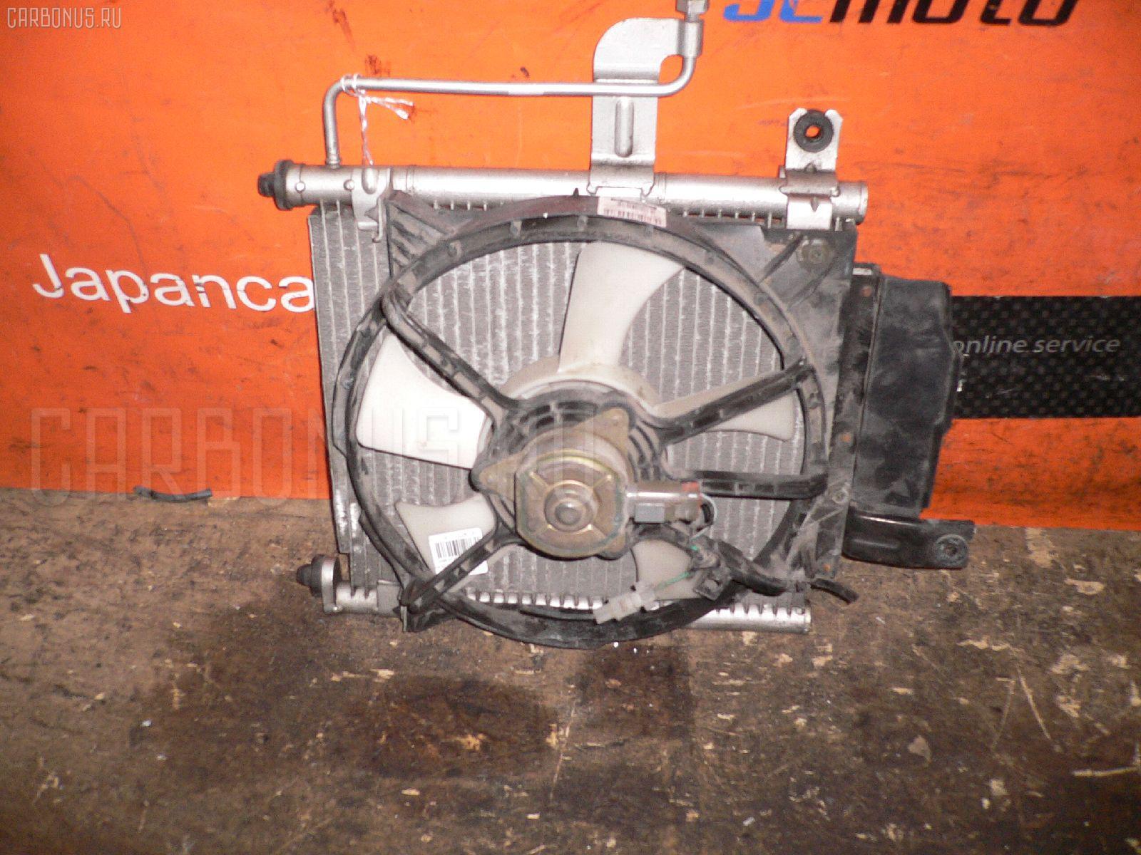 Радиатор кондиционера MAZDA DEMIO DW5W B5. Фото 10