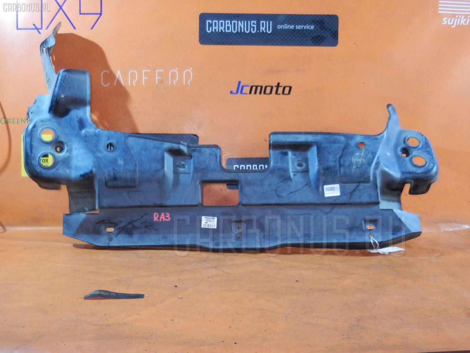 Защита двигателя HONDA ODYSSEY RA3 F23A. Фото 9