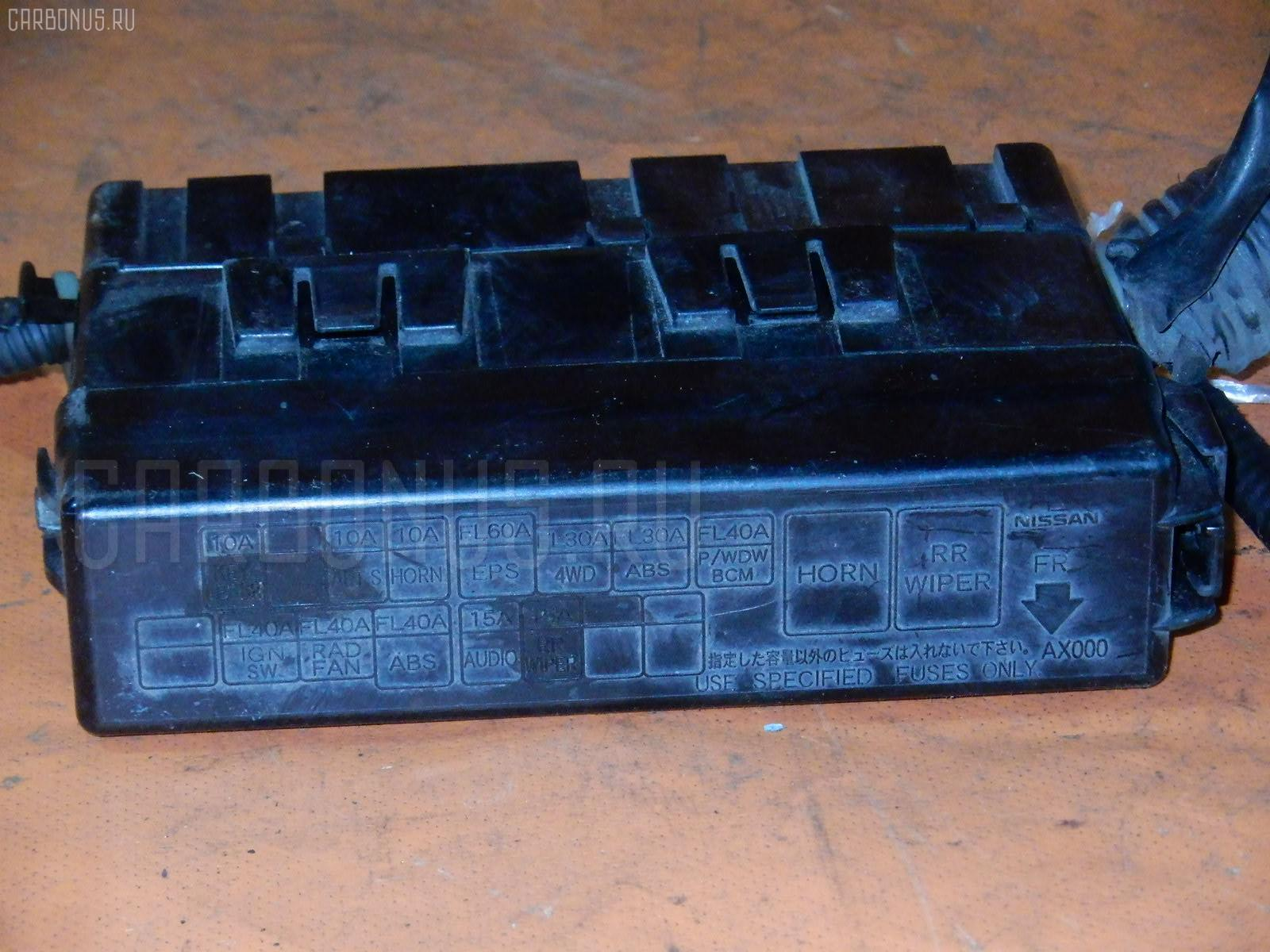 Блок предохранителей NISSAN CUBE BZ11 CR14DE. Фото 10