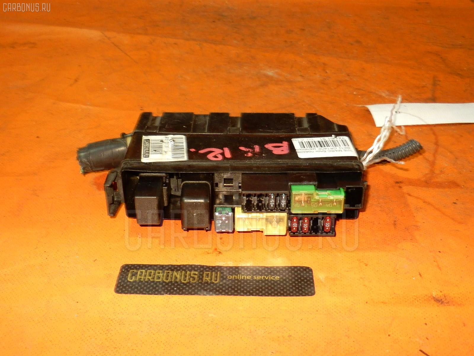 Блок предохранителей NISSAN MARCH BK12 CR14DE. Фото 4