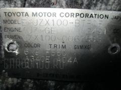 б/у Двигатель TOYOTA JZX100 1JZ-GE