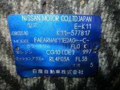 б/у Двигатель NISSAN MARCH K11 CG10DE