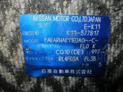 б/у КПП автоматическая NISSAN MARCH K11 CG10DE