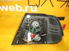 Стоп на Nissan Pulsar FN15 4802A, Левое расположение