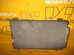 Радиатор кондиционера TOYOTA COROLLA NZE121 1NZ-FE