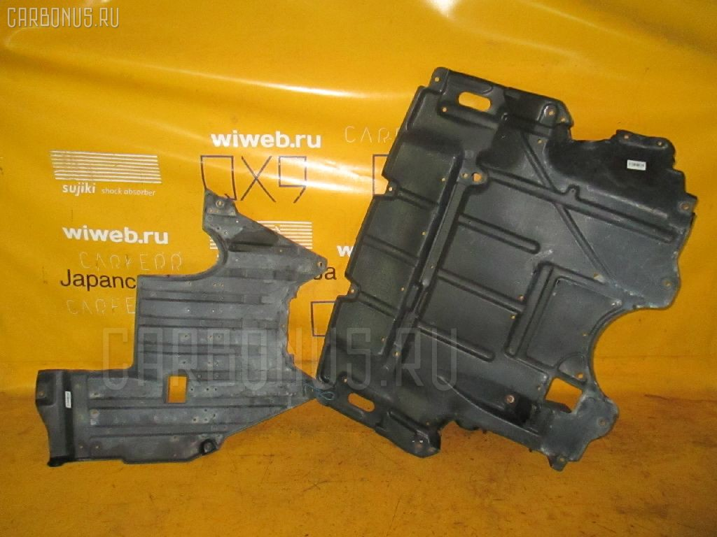Защита двигателя TOYOTA VEROSSA JZX110 1JZ-FSE. Фото 3