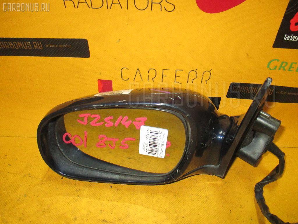 Зеркало двери боковой TOYOTA ARISTO JZS147. Фото 9