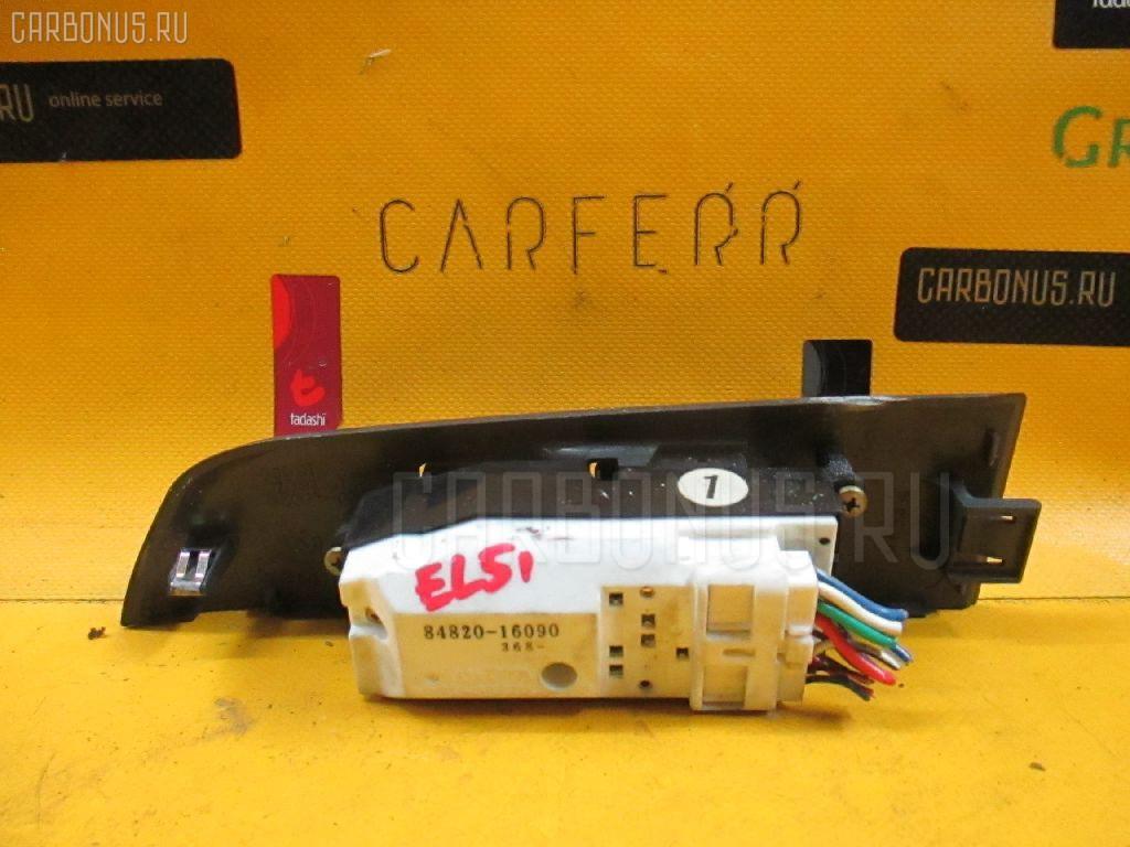 Блок упр-я стеклоподъемниками TOYOTA COROLLA II EL51. Фото 7