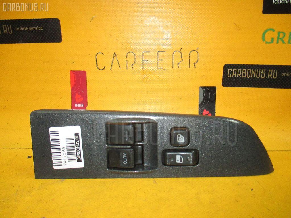Блок упр-я стеклоподъемниками TOYOTA COROLLA II EL51. Фото 8