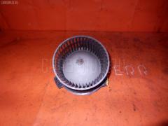 Мотор печки TOYOTA SPRINTER AE110