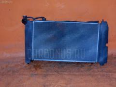 Радиатор ДВС на Toyota Corolla NZE121 1NZ-FE
