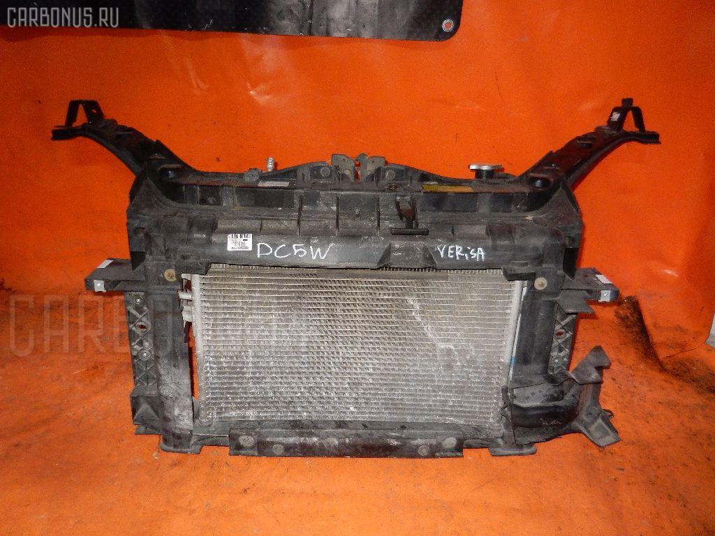 Телевизор MAZDA VERISA DC5W ZY-VE. Фото 6