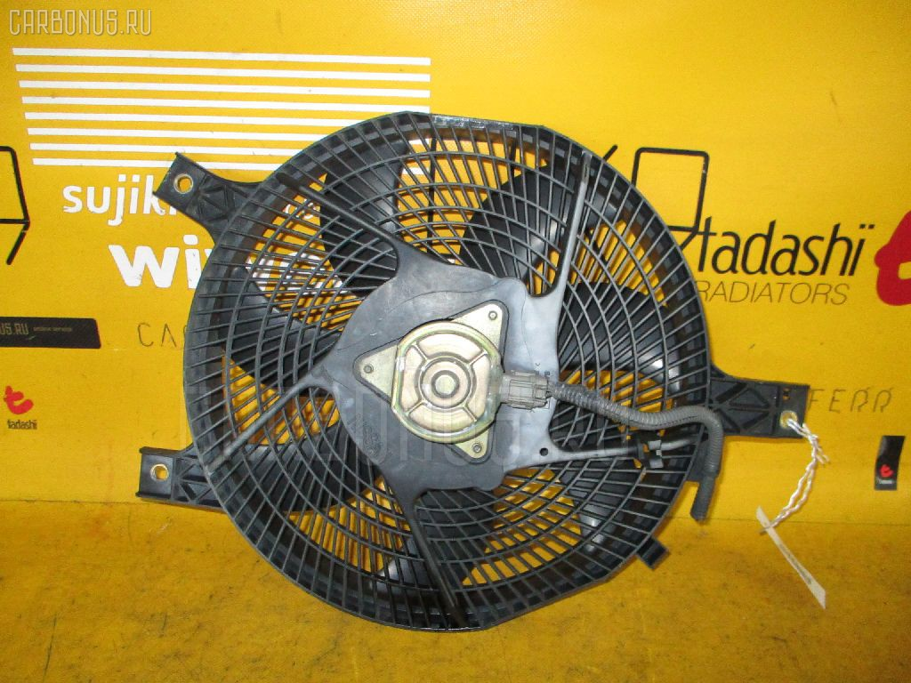 Вентилятор радиатора кондиционера NISSAN LAUREL GC35 RB25DE. Фото 3