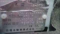 Патрубок радиатора ДВС Nissan X-trail T30 QR20DE Фото 3
