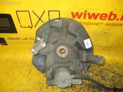 Ступица TOYOTA VISTA ARDEO SV50G 3S-FSE 43212-32120  43502-32080  43512-32311  47750-32180 Переднее Левое