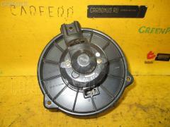 Мотор печки MITSUBISHI DELICA SPACE GEAR PD6W