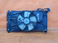Радиатор ДВС TOYOTA COROLLA RUNX NZE124 1NZ-FE