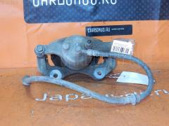 Суппорт на Nissan Wingroad Y12 HR15DE 410013U800  410013U80A  41001JJ40A, Переднее Правое расположение
