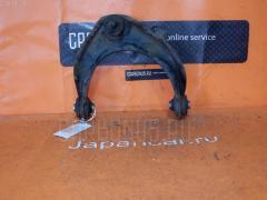 Рычаг на Honda Inspire UA5 J32A 51450-S84-A01, Переднее Правое Верхнее расположение
