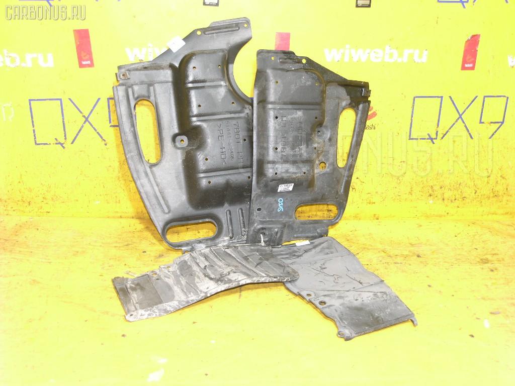 Защита двигателя TOYOTA VISTA ARDEO ZZV50G 1ZZ-FE. Фото 4