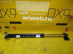 Амортизатор двери SUZUKI WAGON R SOLIO MA34S