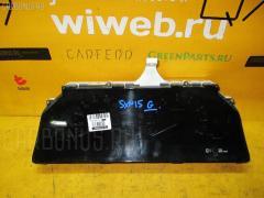 Спидометр TOYOTA GAIA SXM15G 3S-FE 83800-44160