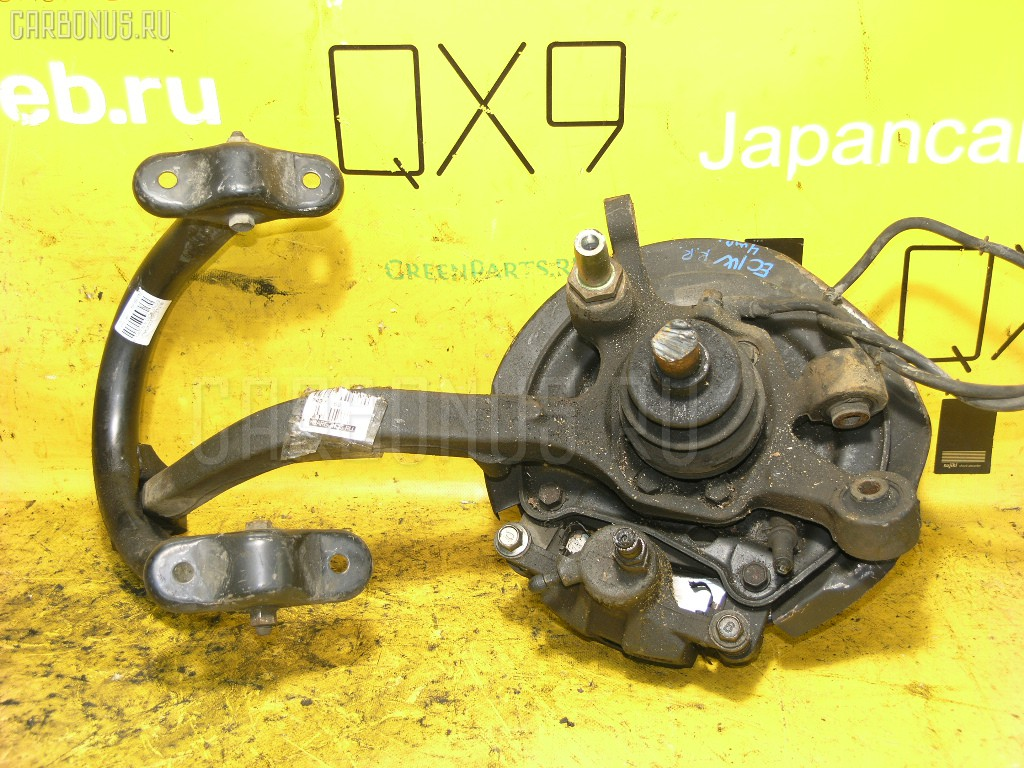 Ступица MITSUBISHI LEGNUM EC1W 4G93. Фото 6