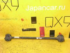 Тяга реактивная на Toyota Lite Ace CR52V, Заднее Верхнее расположение