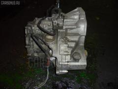КПП автоматическая NISSAN AVENIR W11 QG18DE