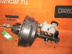 Главный тормозной цилиндр MAZDA EFINI MPV LVLR WL-T