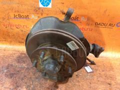 Ступица MAZDA BONGO BRAWNY SD89T F8 Переднее Правое
