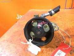 Насос гидроусилителя NISSAN BASSARA JTU30 QR25DE 49110-AE005