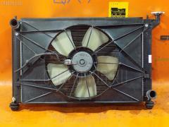 Радиатор ДВС TOYOTA CALDINA ZZT241W 1ZZ-FE