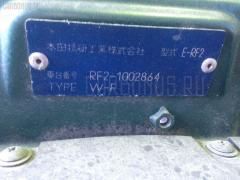 Кардан Honda Stepwgn RF2 B20B Фото 3
