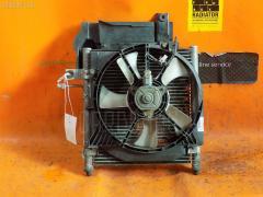 Радиатор кондиционера MAZDA DEMIO DW5W B3-ME