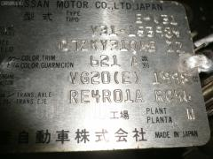 КПП автоматическая NISSAN CEDRIC Y31 VG20E