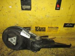 Подушка двигателя на Mazda Axela BK5P ZY, Заднее расположение