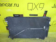 Радиатор кондиционера TOYOTA GAIA SXM15G 3S-FE