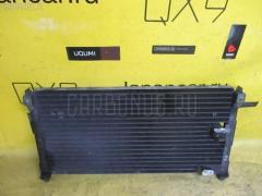Радиатор кондиционера HONDA ASCOT CB3 F20A
