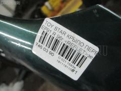 Крыло переднее Toyota Starlet EP91 Фото 9