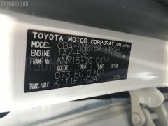Крыло переднее Toyota Isis ANM15W Фото 2