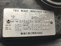 Двигатель SUBARU LEGACY WAGON BP5 EJ20XDKAJE