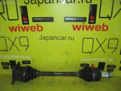 Привод на Suzuki Escudo TD94W H27A, Переднее Левое расположение