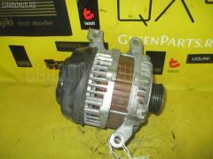 Генератор на Mazda Mpv LY3P L3-VE L33G18300