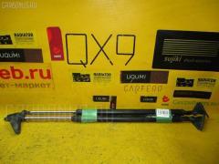 Амортизатор двери TOYOTA IPSUM SXM10G