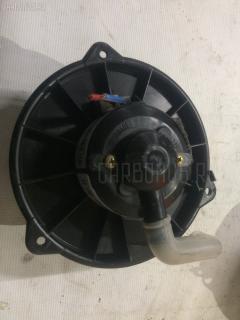 Мотор печки MAZDA DEMIO DW3W D10161B10