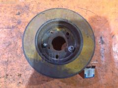 Тормозной диск TOYOTA VEROSSA GX110 1G-FE Переднее