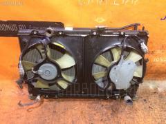 Радиатор ДВС TOYOTA CALDINA ST246W 3S-GTE