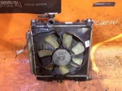 Радиатор ДВС SUZUKI MR WAGON MF21S K6A-T